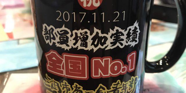 写真 2017-12-15 13 28 05