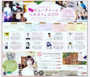 写真 2018-02-24 10 30 18
