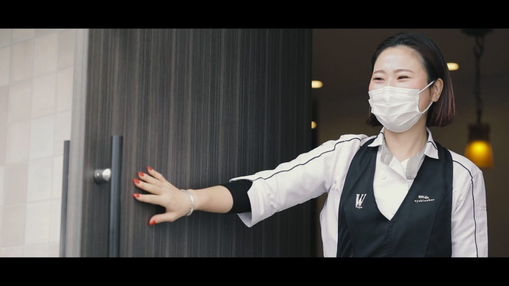 三田市商工会青年部PRムービー.00_01_51_00.静止画010